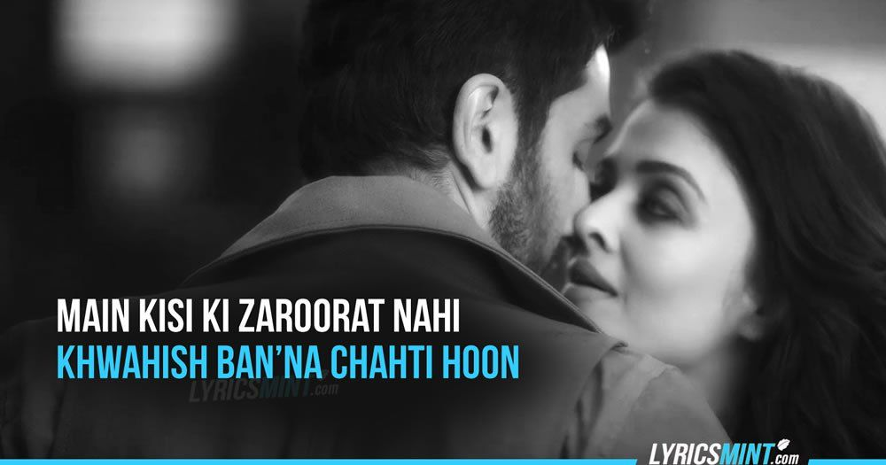 Ae Dil Hai Mushkil Dialogue In English 9 Crazy In Love Dialogues From Ae Dil Hai Mushkil Love Dialogues Bollywood Quotes Funny Dialogues