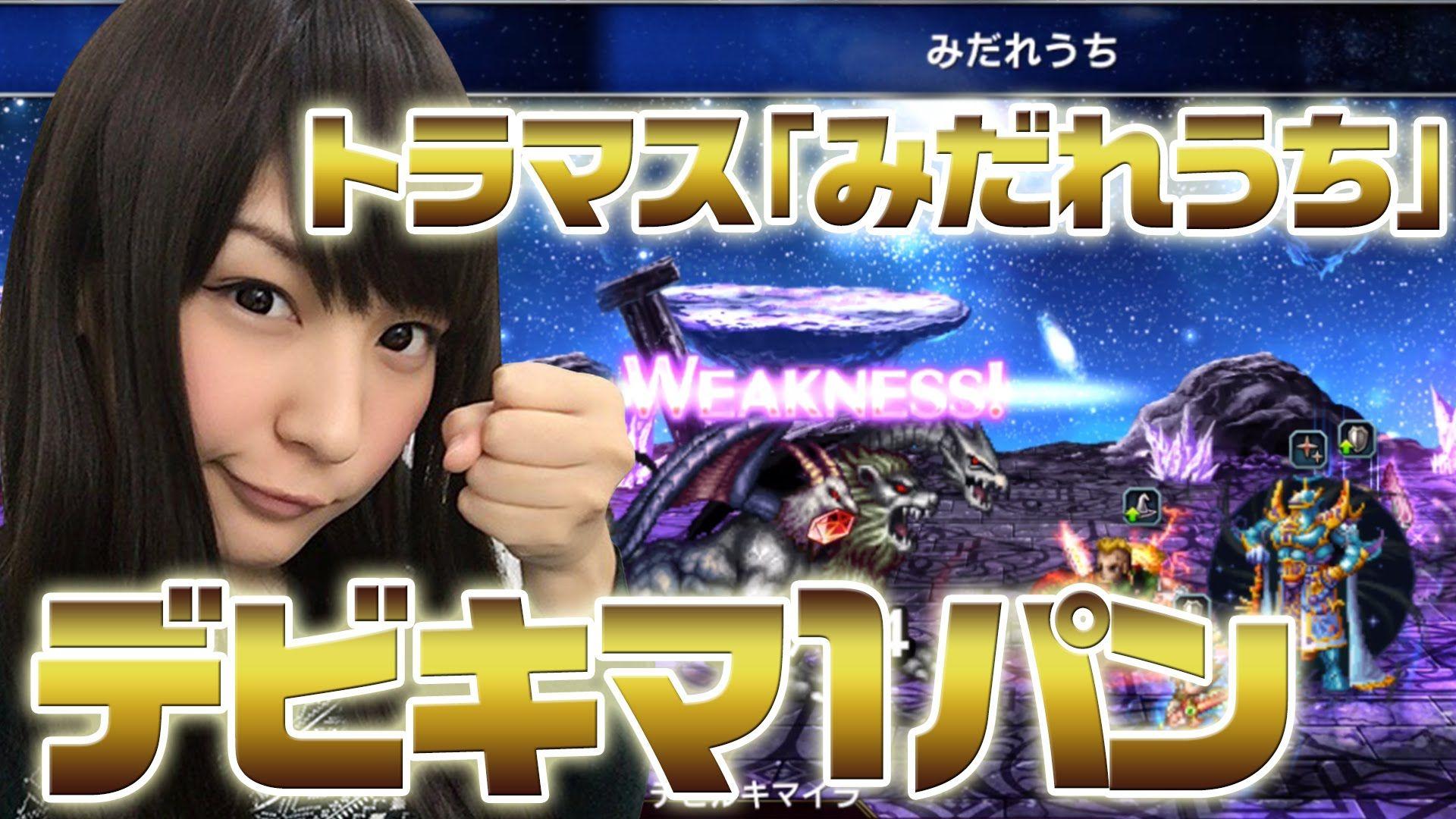 Kawaii Girls Playing Games おしゃれまとめの人気アイデア