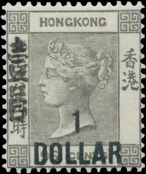 Hong Kong 1898. Queen Victoria. Surcharged 1 Dollar on 96 cents [SG 52]