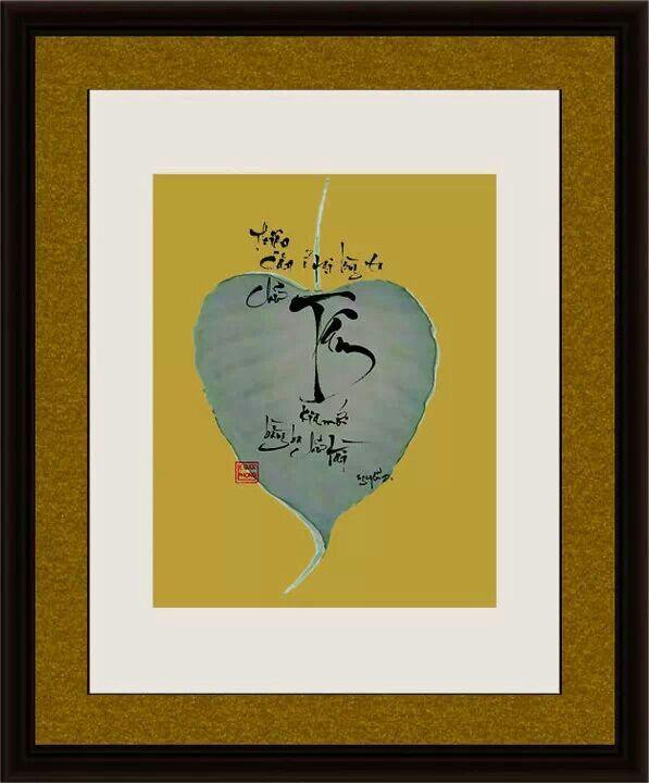 Tâm / Heart