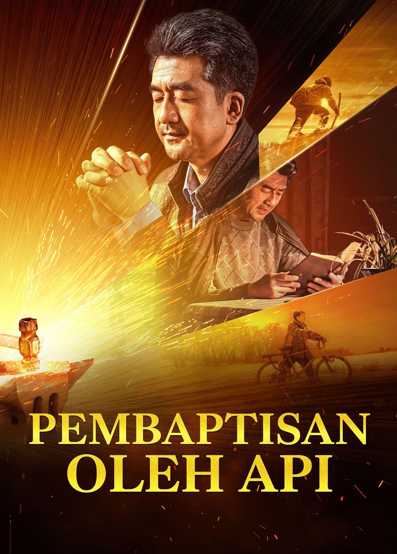 Jalan Satu Satunya Memasuki Kerajaan Surga Christian Movies The Bible Movie Heavenly Father