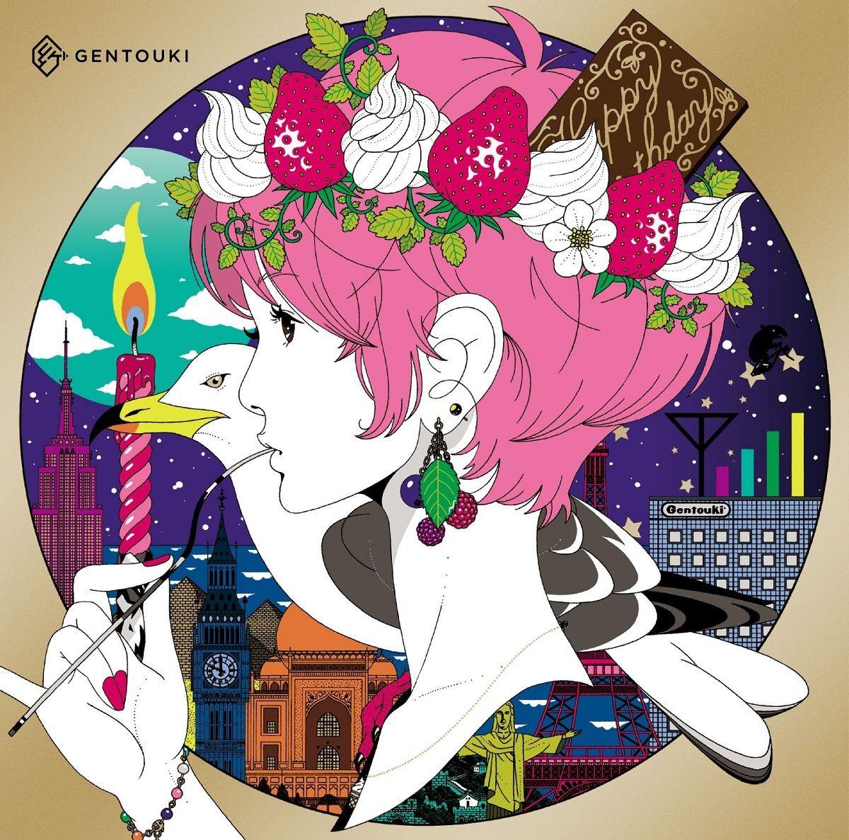 100 Yusuke Nakamura Art Ideas In Art Illustration Illustration Art