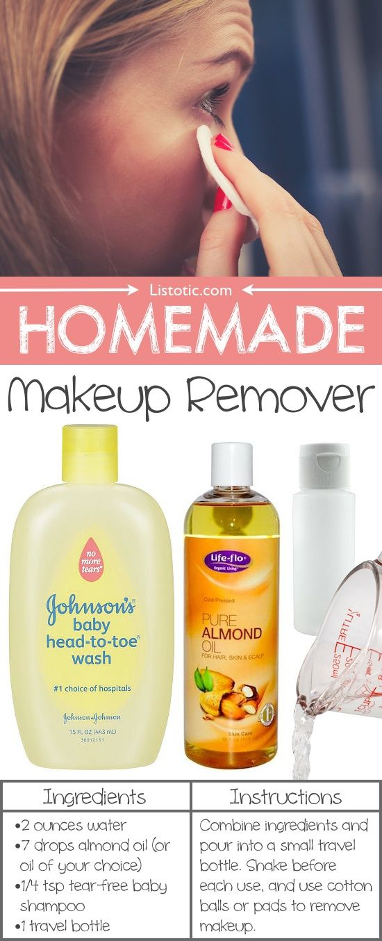 22 Homemade Products You Use Everyday For Less Homemade Makeup Remover Makeup Remover Diy Makeup Remover