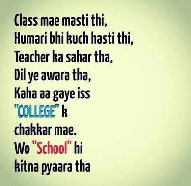 school life is the best life