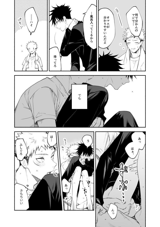 虎伏エロ漫画 privatter 東京 イラスト 先生 漫画 iphone 壁紙 アニメ