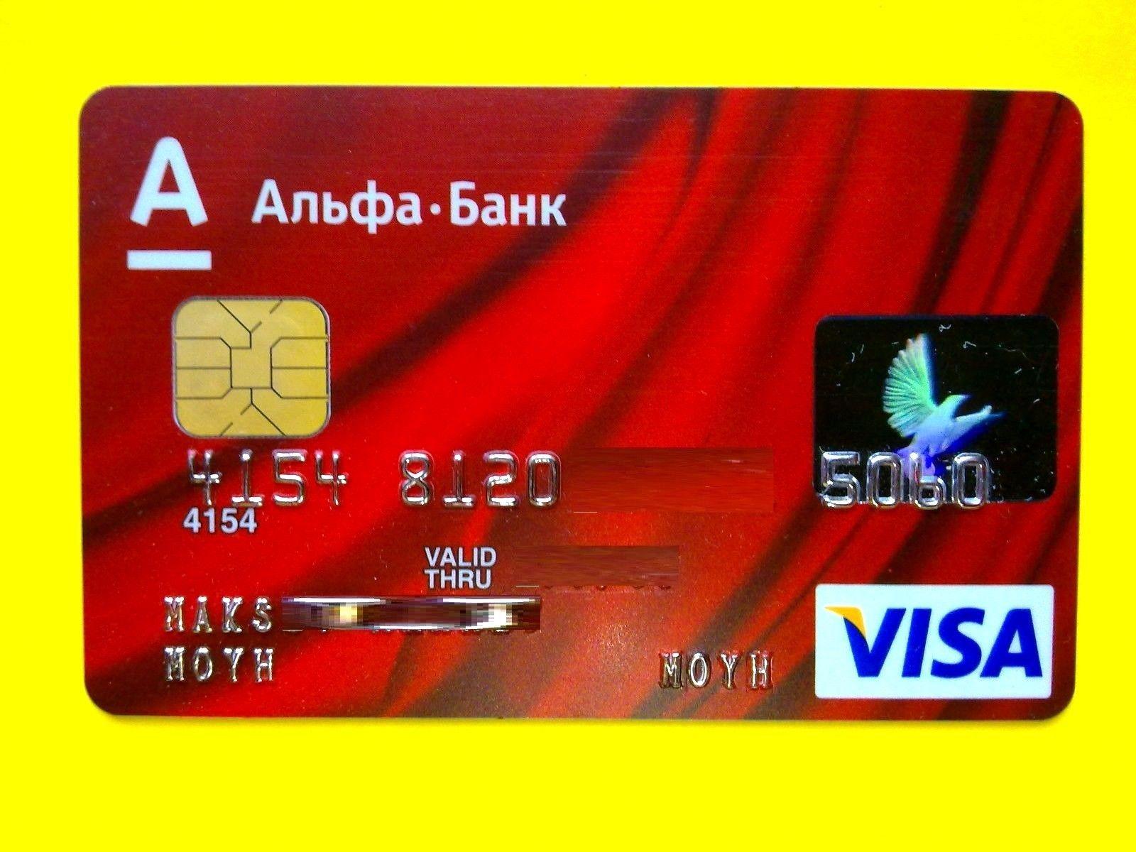Russia Visa Alfa Bank Credit Card Predmety Dlya Kollekcij Kreditnye I Platezhnye Karty Ebay Bank Credit Cards Credit Card Cards