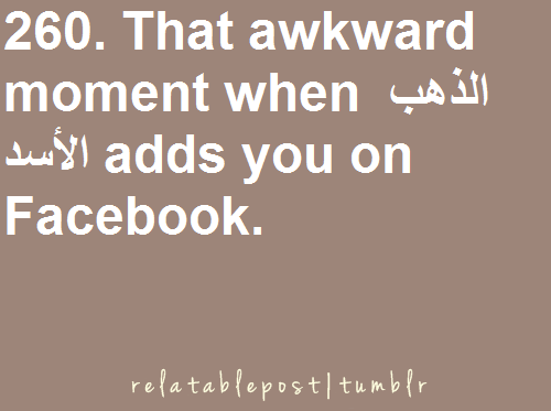 Relatable posts here..