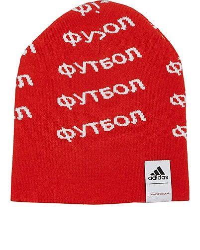 c4da918e56e1d Gosha Rubchinskiy Intarsia-Knit Beanie - Hats - 505167259 ...