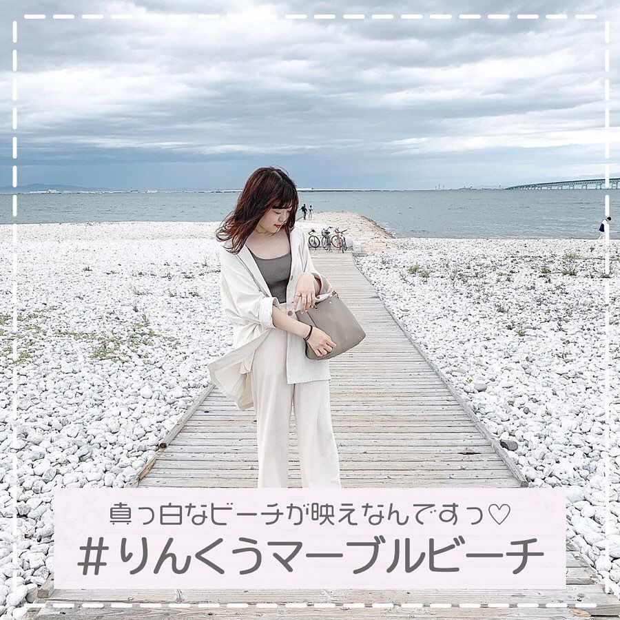大阪の泉佐野市にあるりんくう公園内にある りんくうマーブルビーチ が綺麗すぎるっ 白砂青松をイメージした松と白い大理石の玉石が 敷き詰められた真っ白なビーチがとっても素敵で いい写が撮れること間違いなし 玉石の白と海のコントラストが綺麗すぎて