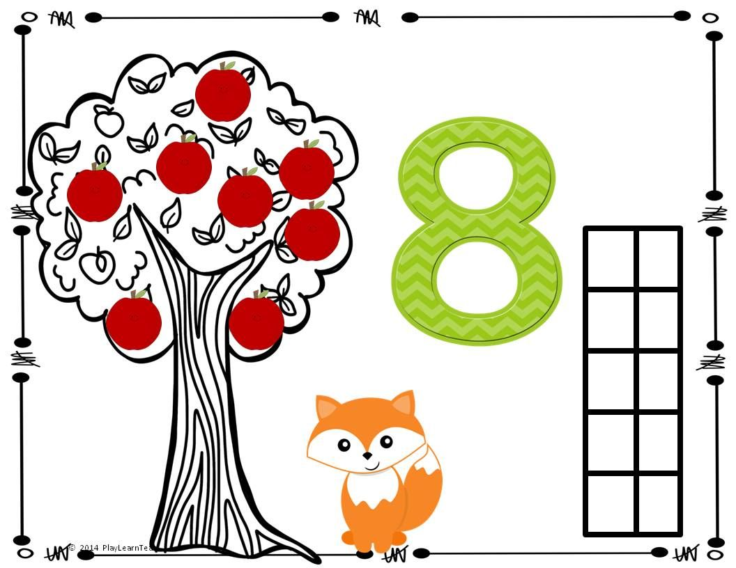Fall Preschool Activities Adapted Reader Spatial Concepts