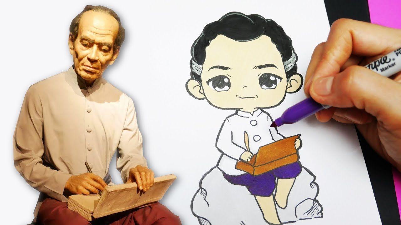 Draw ส นทรภ ว นส นทรภ Ep 1 Sunthorn Phu Day สอนวาดการ ต น Eas การ ต น ศ ลปะ สอนวาดร ป