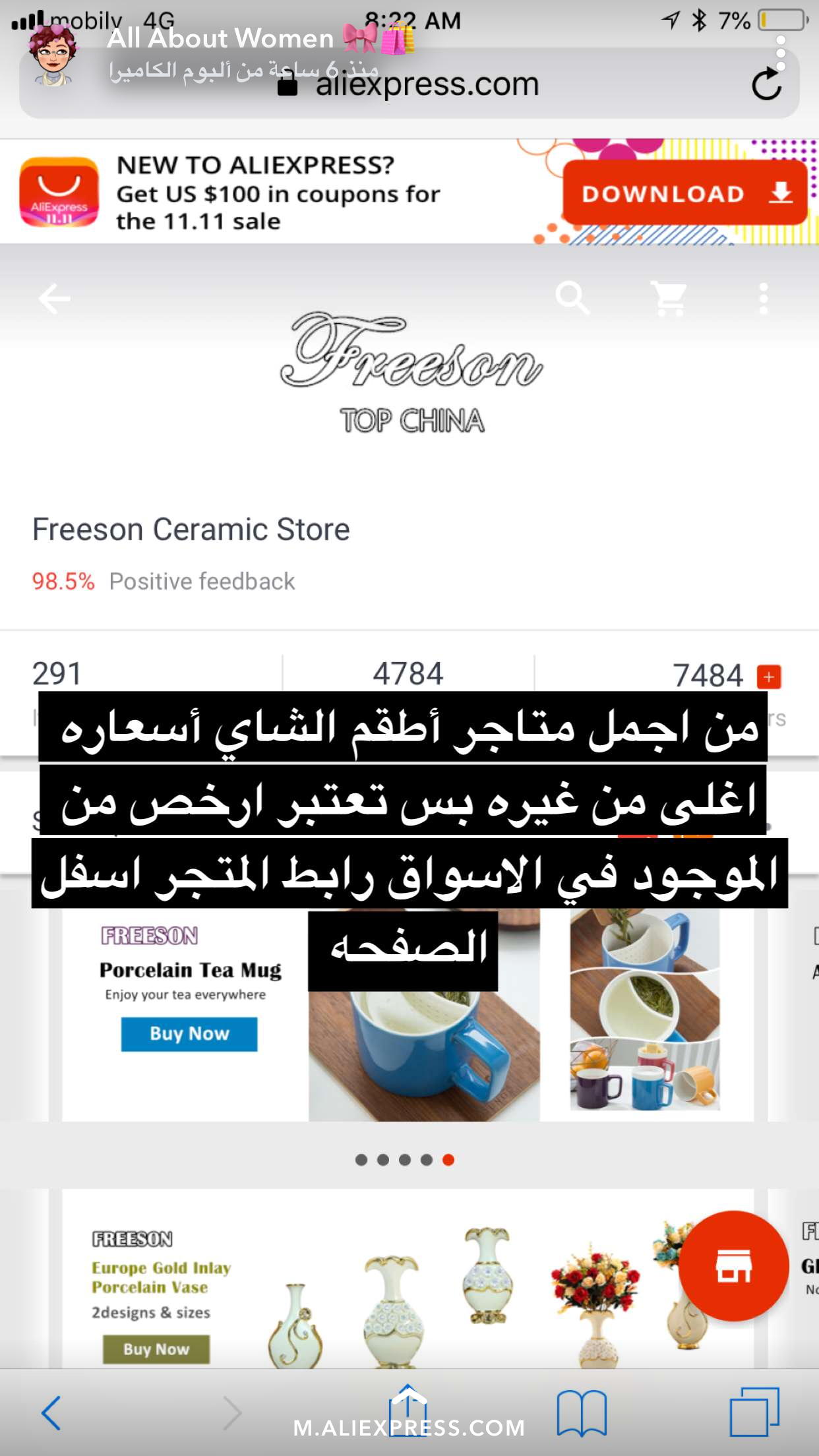 Pin By زآرآ 97 On مواقع Internet Shopping Sites Amazon Online Shopping Shopping Websites