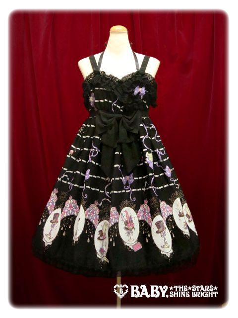 Alice and the Pirates Trick Hat, Pricked Heart Babydoll JSK