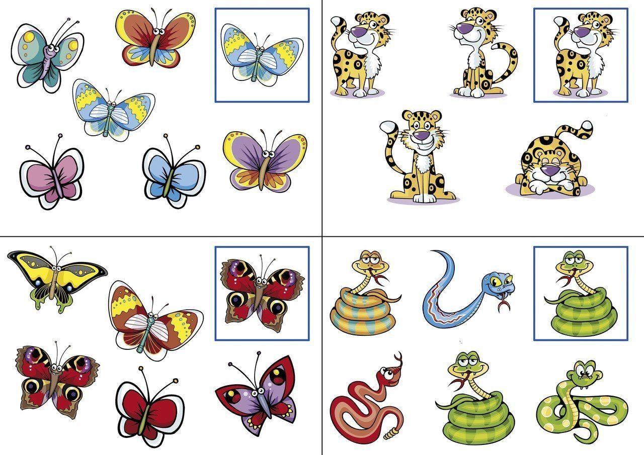Детская игра поиск одинаковых картинок