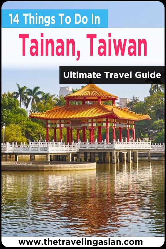 The city of Tainan, Taiwan is filled with so many interesting things to see and do. Here are the best things to do in Tainan, Taiwan. #Travel #Tainan #Taiwan #Asia #Wanderlust #Travelblog #Blog