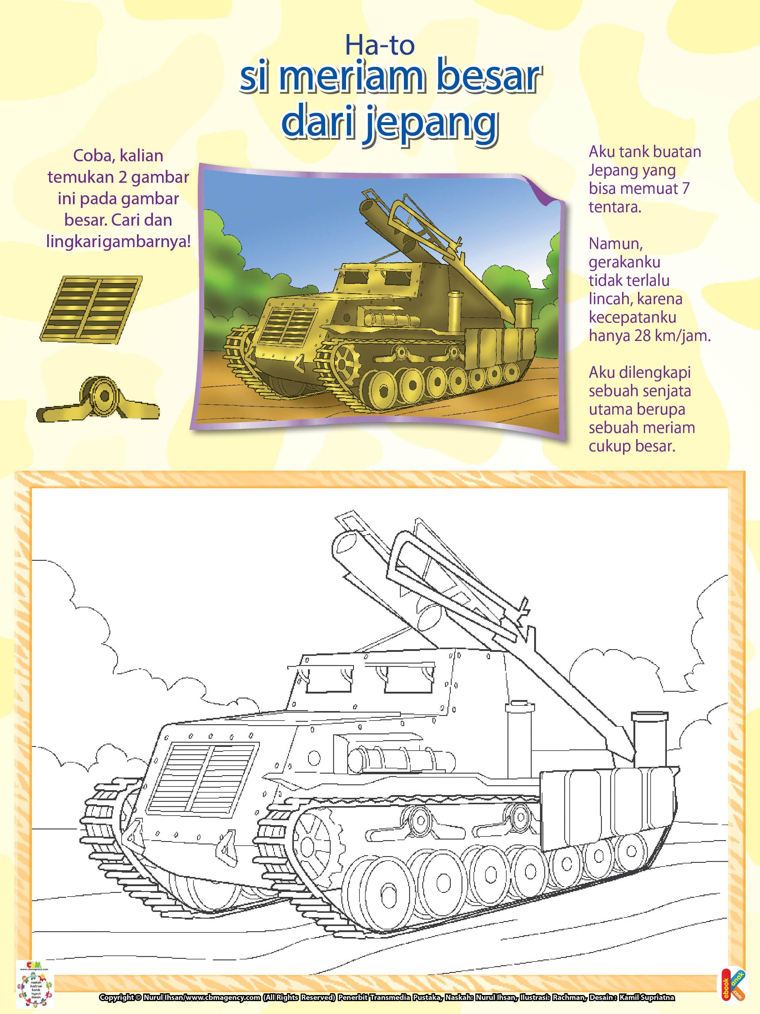 Hato Kendaraan Perang Lapis Baja Dengan Gambar Perang