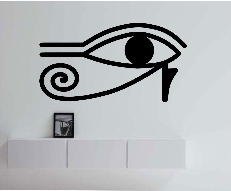 Eye Of Ra Egyptian Sun God Egpyt Vinyl Wall Decal Sticker