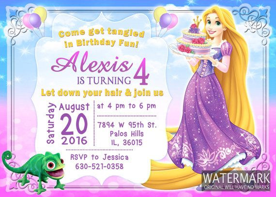 Tarjeta De Invitacion De Cumpleanos De Princesa De Disney