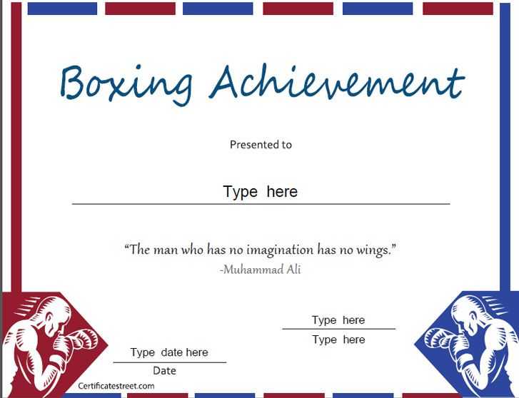 Sports Certificate - Boxing Achievement - Award - blank certificates template