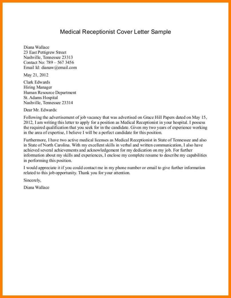 26+ Medical Receptionist Cover Letter . Medical Receptionist Cover