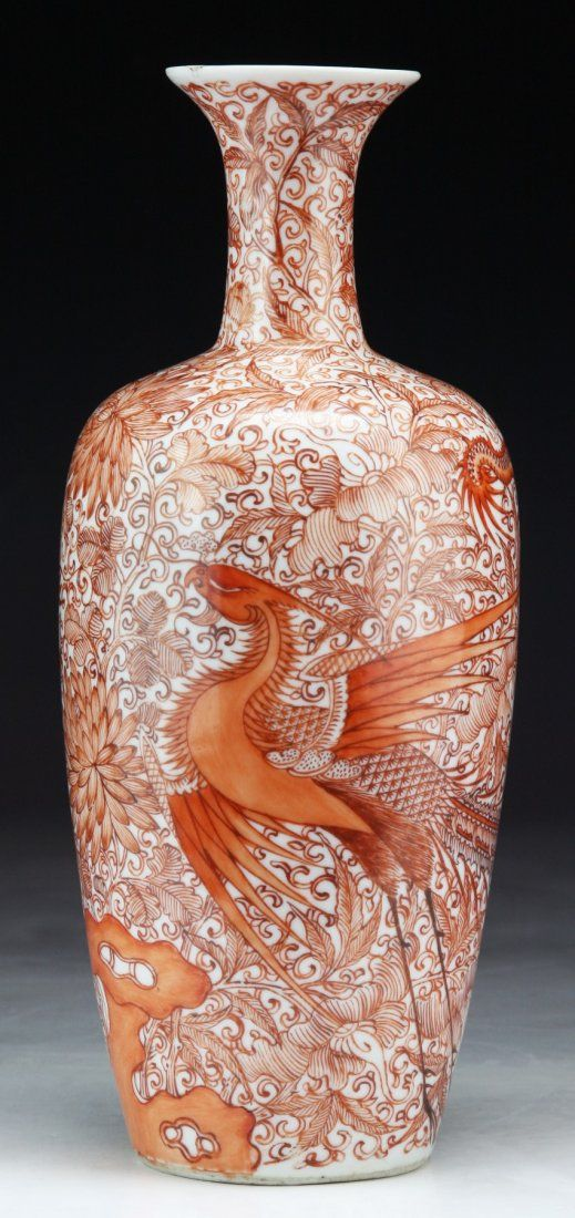 A Chinese Antique Iron Red Glazed Porcelain Vase On Drawing
