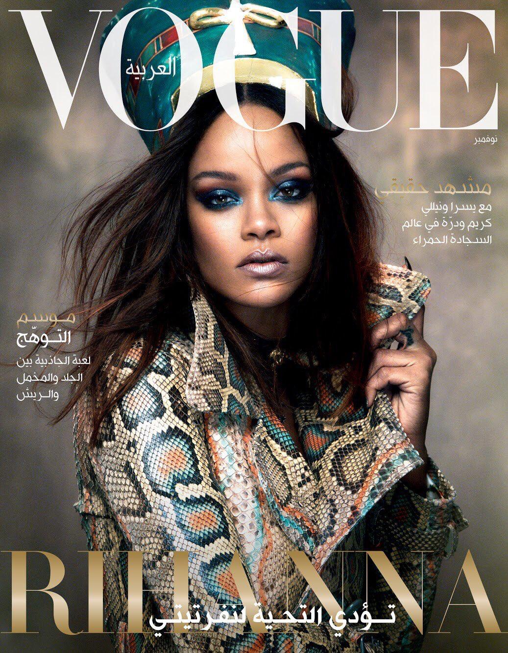 Rihanna Looks Fierce on Vogue's November 2012 Cover forecasting