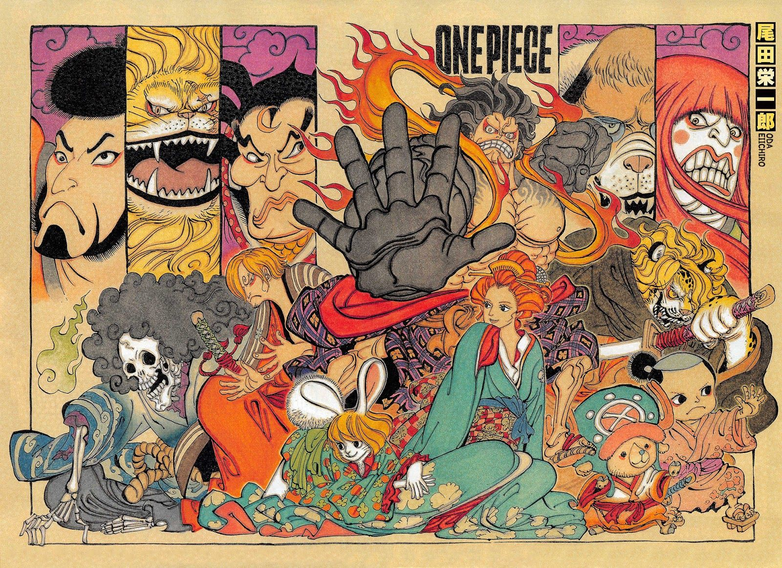 One Piece Portada interior del capítulo 821 (1600×1164)