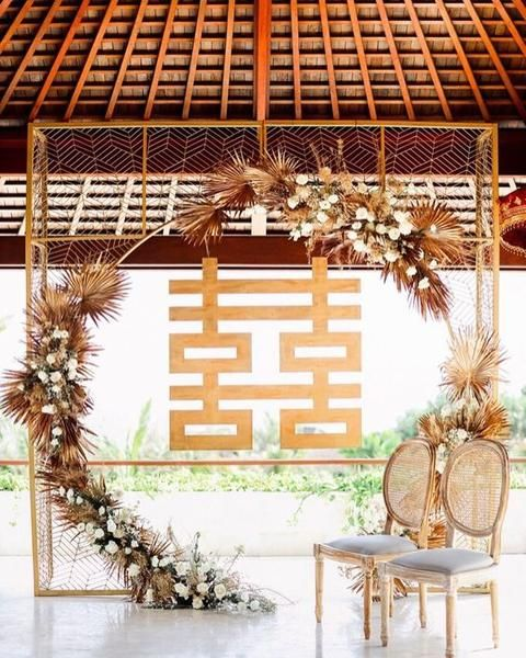 Modern Chinese Wedding Banquet Decorations, Wood Double Happiness Sign