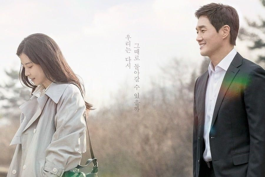 Upcoming Drama Shares New Posters Of Lee Bo Young And Yoo Ji Tae Sharing A Quiet Moment Together