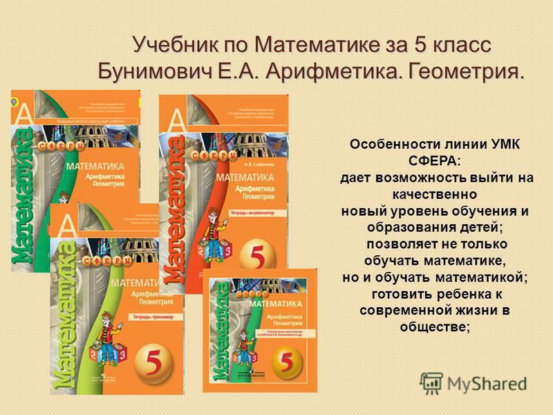 Гдз по русскому языку языку ю.с.пичугов, а.п.ерёмава
