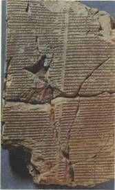 Медицина древнего мира Глиняная табличка с медицинским текстом о лечении расстройств желудка (7 в. до н.э., найденная в Ниневии).