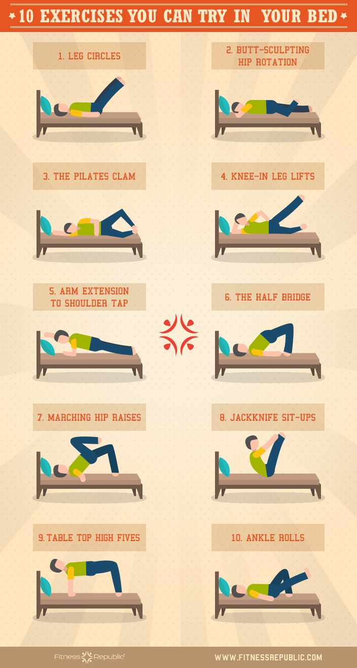 10 Exercises You Can Do In Bed | Exercises, Workout and Yoga