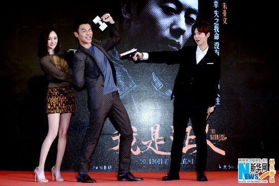 'The Witness' is set to hit theatres in China on October 30, 2015.  http://www.chinaentertainmentnews.com/2015/09/press-conference-for-witness-held-in.html