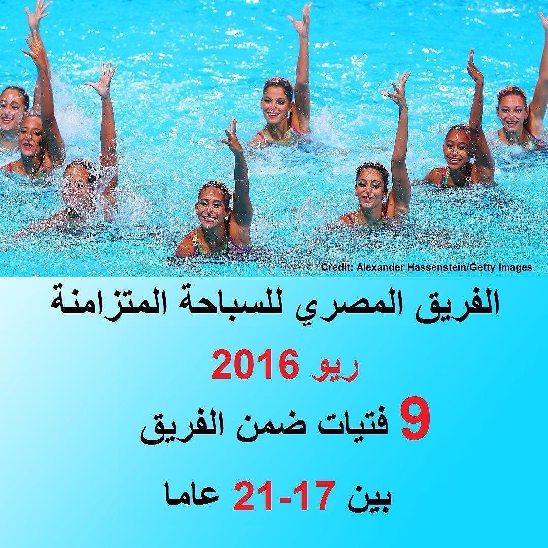 Instagram Photo By بي بي سي العربية Bbc Arabic Aug 8 2016 At 10 17am Utc Instagram Instagram Posts Photo