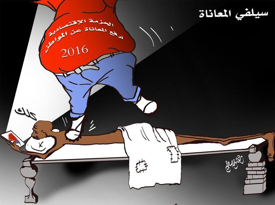 كاركاتير اليوم الموافق 17 نوفمبر 2016 للفنان  عبدو مصطفى  عن الازمة الاقتصادية فى السودان