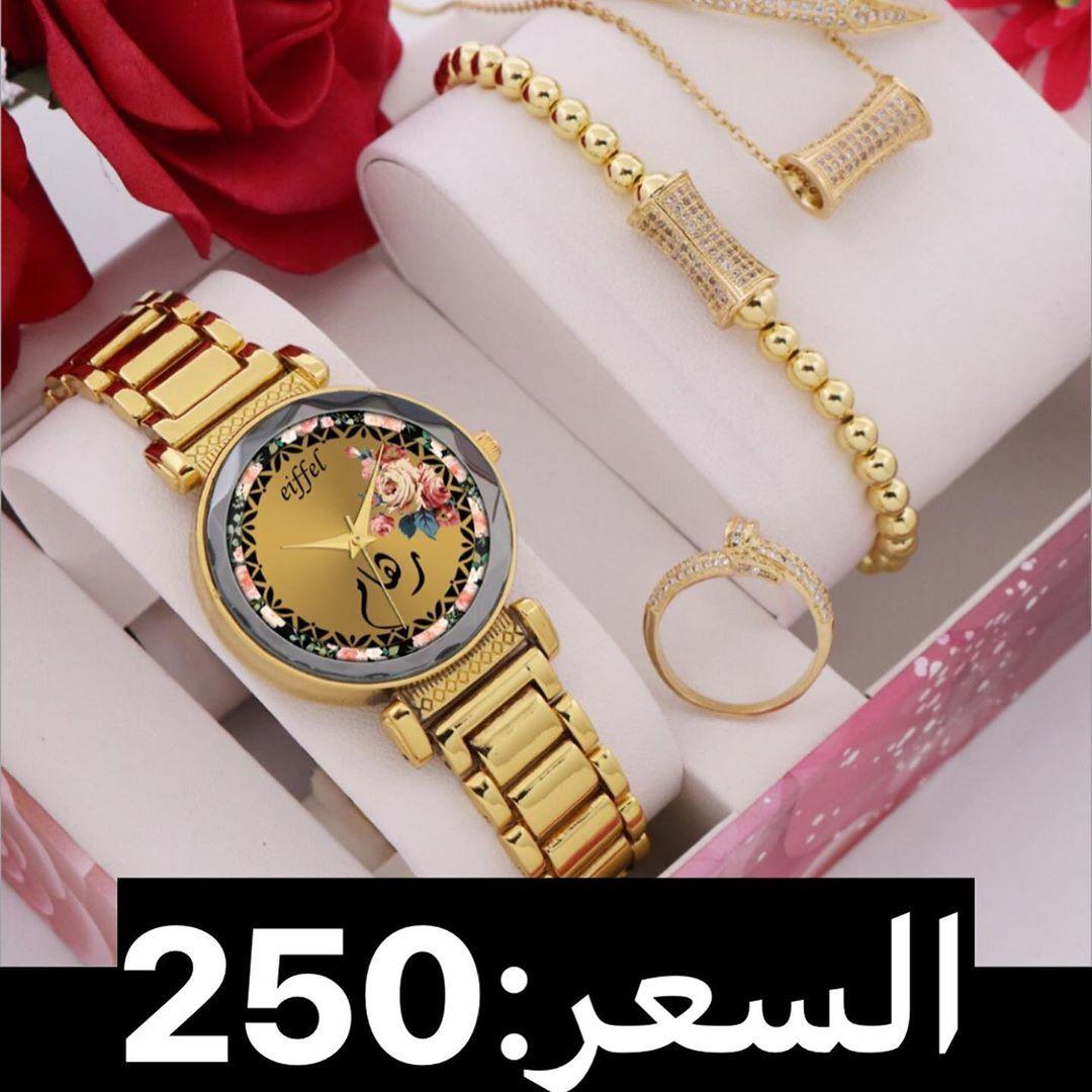 اكسبلورر الرياض جده القصيم المدنيه مكه ينبع الطايف الخرج الباحه الجوف سكاكا حايل ترند السعودية المملكة العربية السعودية Bracelet Watch Accessories Jewelry