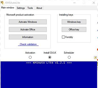 Windows 10 activator download   Windows 10   Windows 10