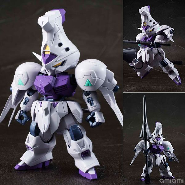 """AmiAmi [Character & Hobby Shop] 