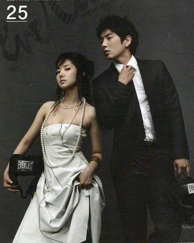 Jiyeon Lee Joon dating