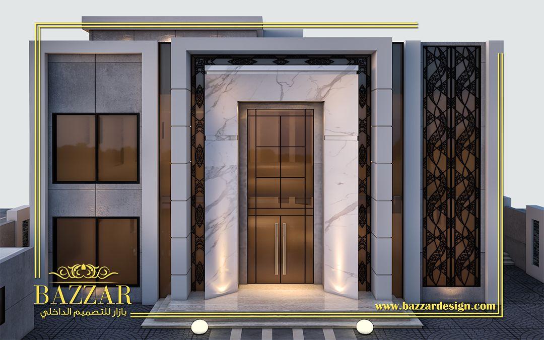 تصميم واجهة فيلا مودرن تم استخدام الرخام والحديد الفورفورجيه Modern Design For Villa Frontage We Used Marble And Porphyry I House Design Design Beautiful Homes