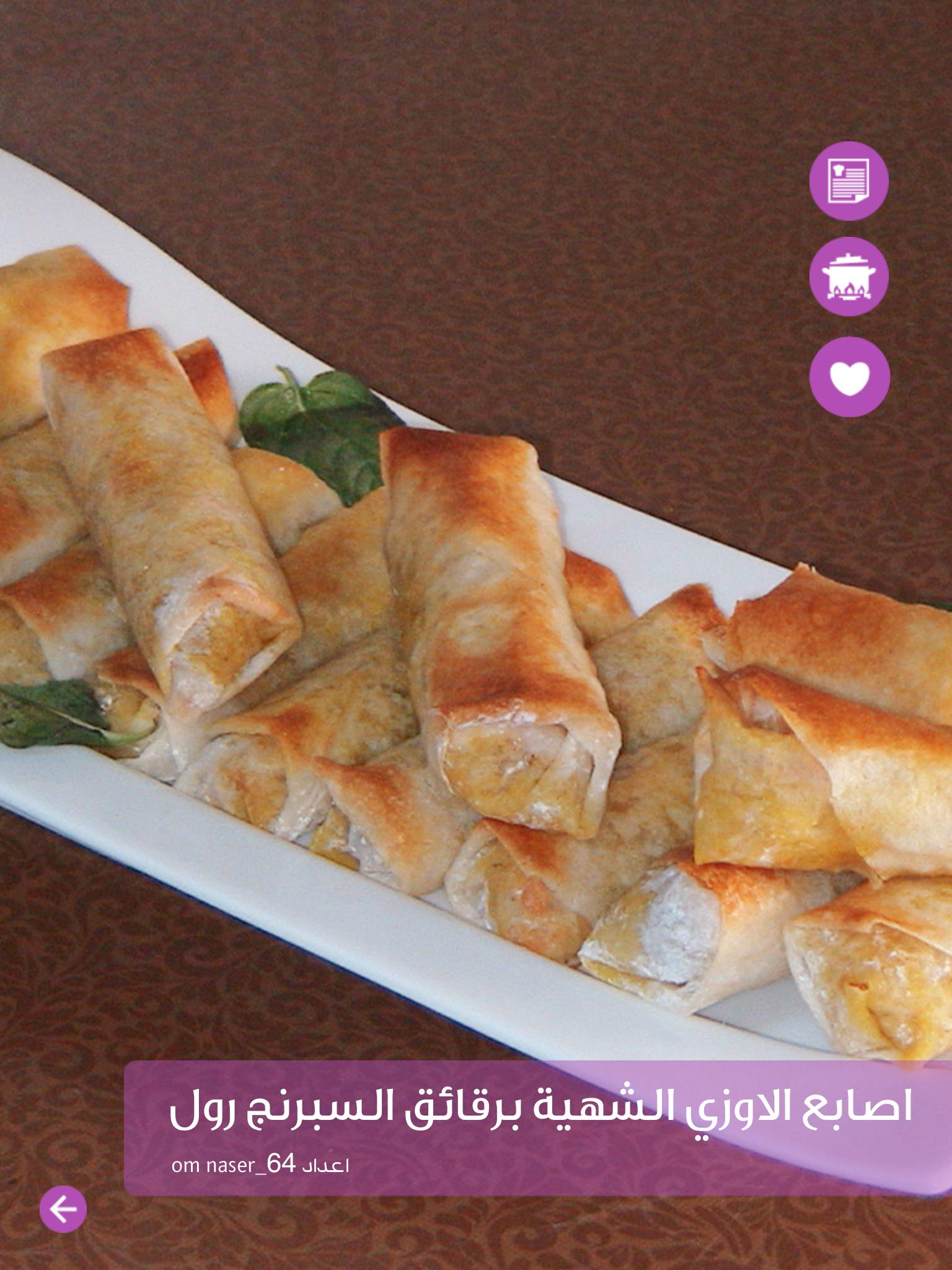 مجلة عالم حواء للطبخ هي مجلة إلكترونية متخصصة تحتوي وصفات لأشهر الأطباق الرئيسية وكافة أصناف الحلويات و المقبلات المختلفة Food Hot Dog Buns Dog Bun