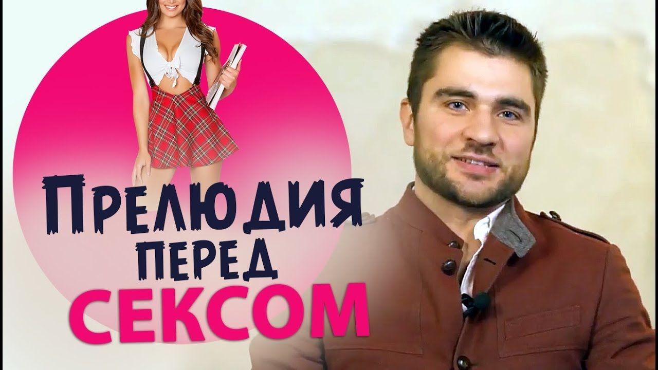 leyn-porno-foto-kak-zanyatsya-seksom-po-etapam-porno-foto