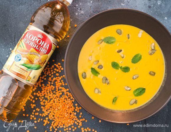 Тыквенный суп-пюре с чечевицей   Рецепт   Тыква, Чечевица ...