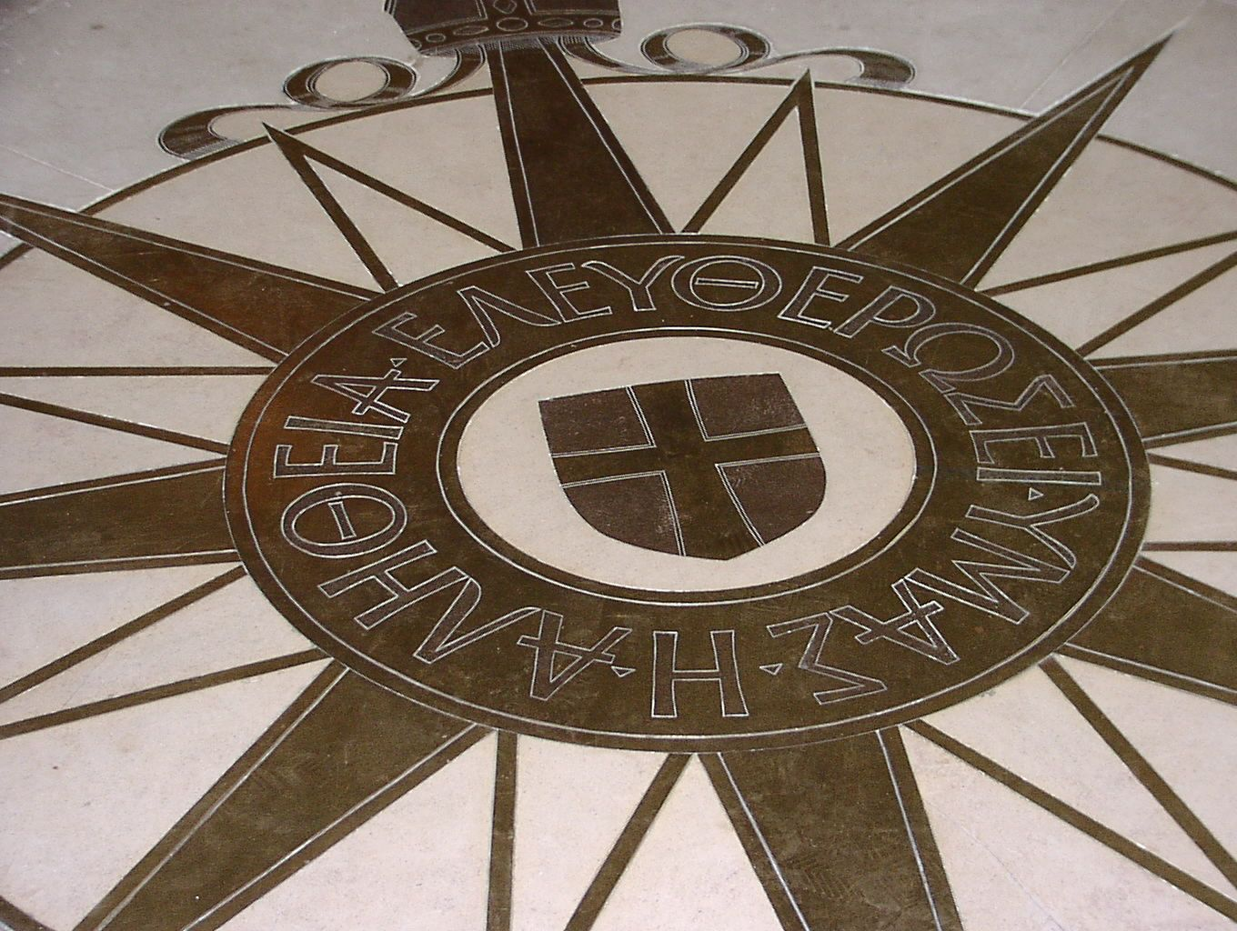 Compass Rose In Canterbury Cathedral In