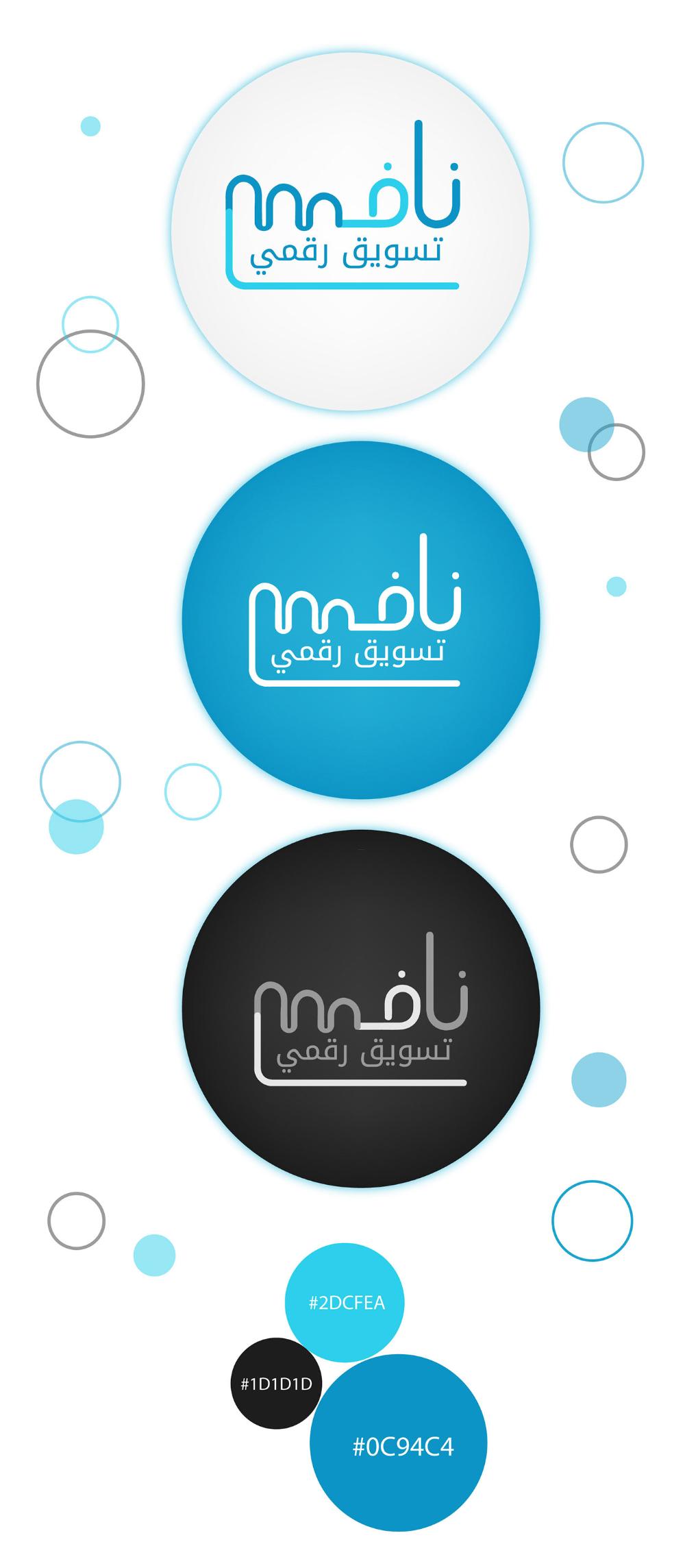 شعار نافس للتسويق الرقمي Nafes Logo On Behance Graphic Design Illustration Design