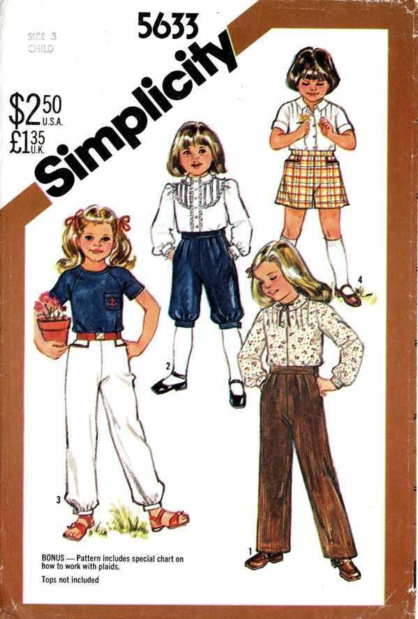 Vintage 80s pattern Girls pull on pants knickers shorts culottes ...