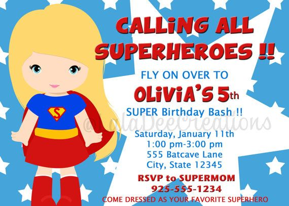 Supergirl Birthday Invitation Printable By Laladeecreations Kids