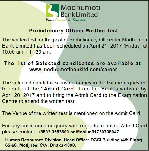 Modhumoti Bank Probationary Officer Job Exam Admit Card Download - job test
