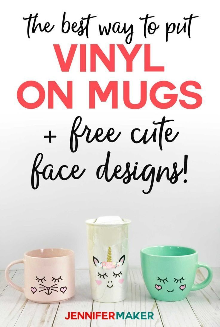 How to Put Vinyl on Mugs + Cute Designs & a Unicorn! - Jennifer Maker