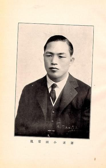 Oda Tsunetane